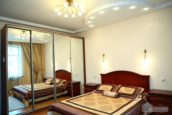 Excellent apartment with good interiors, Zweizimmerwohnung (34313), 001